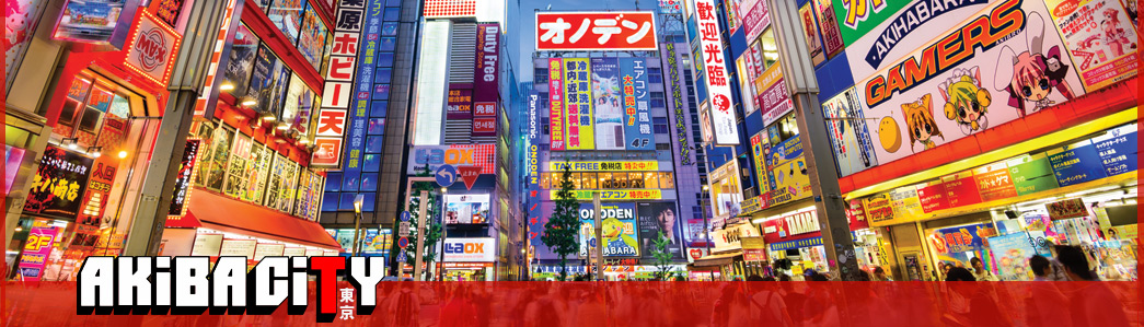 Akiba City Tokyo