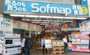 sofmap
