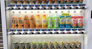 akihabara-vending-machine-juice-drinks-3